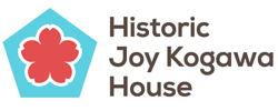 Logo of Historic Joy Kogawa House